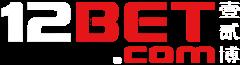 12bet - ทางเข้า 12bet mobile & PC 2021 ล่าสุด - 12bet.com